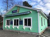 Ice cream business with additional rental building